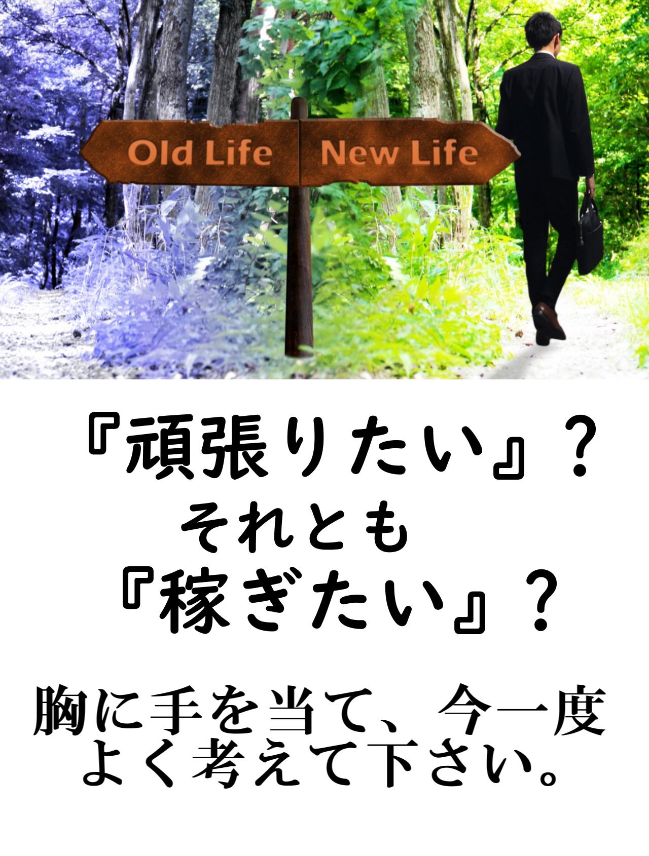 """""""オーナー中村塾"""""""